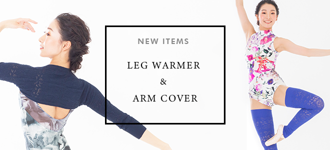 new item armcover&leg